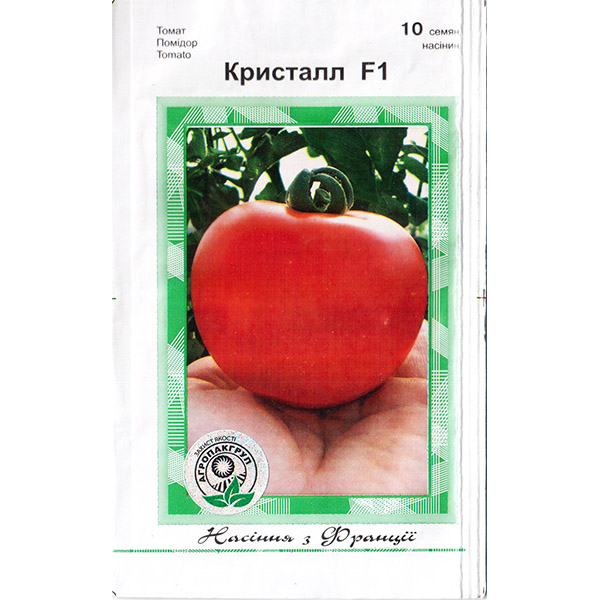 «Кристалл» F1 (10 семян) от Clause