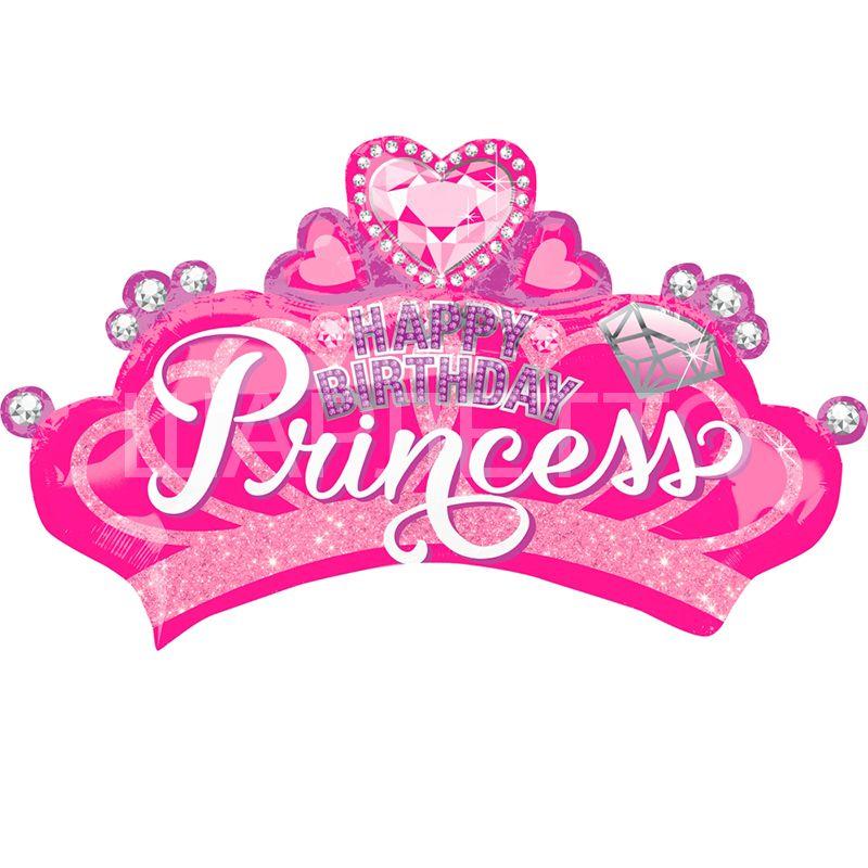 "Шар фигура ""Корона принцессы с бриллиантами"""