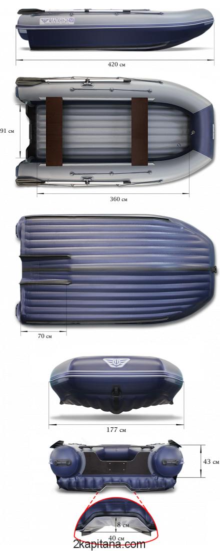 Лодка Флагман DK 420 JET надувная ПВХ