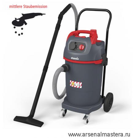 Пылесос профессиональный для работы с электроинструментом, сухой и влажной уборки Starmix uClean ADL-1445 EHP 1,4 кВт 45л  016337