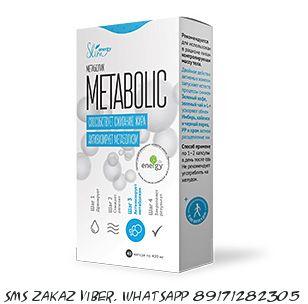 Метаболик энерджи
