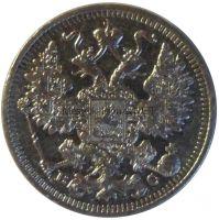 15 копеек 1917 года ВС # 1