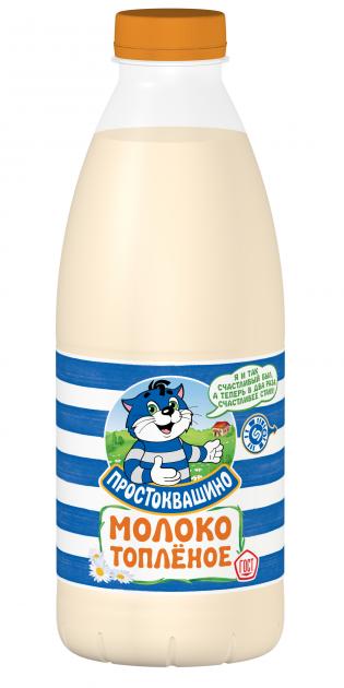 Молоко  Простоквашино  пастер ПЭТ 0,93 Жирность 3,2% топленое