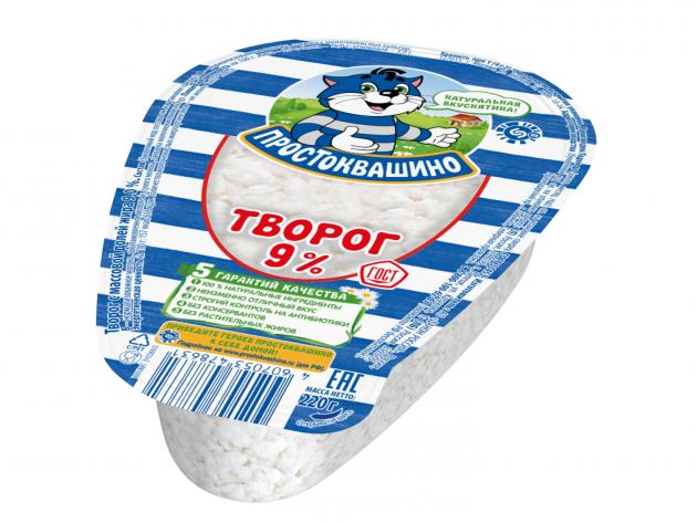 Творог  Простоквашино  0,22 Жирность 9%