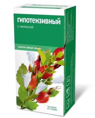 Напиток чайный «Гипотензивный. С мелиссой»