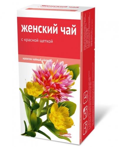 Напиток чайный «Женский чай. С красной щеткой»