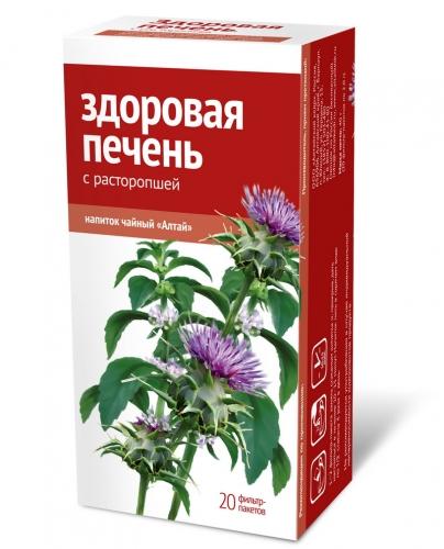 Напиток чайный «Здоровая печень. С расторопшей»