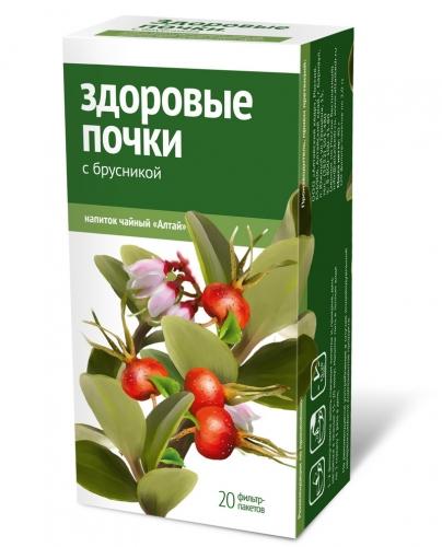 Напиток чайный «Здоровые почки. С брусникой»
