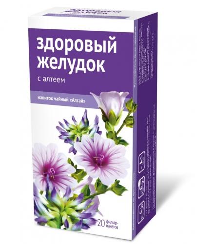 Напиток чайный «Здоровый желудок. С алтеем»