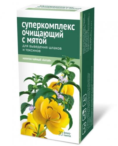 Напиток чайный «Суперкомплекс очищающий с мятой. Для выведения шлаков и токсинов»