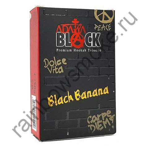 Adalya Black 50 гр - Black Banana (Черный Банан)