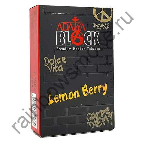 Adalya Black 50 гр - Black Lemon (Черный Лимон)