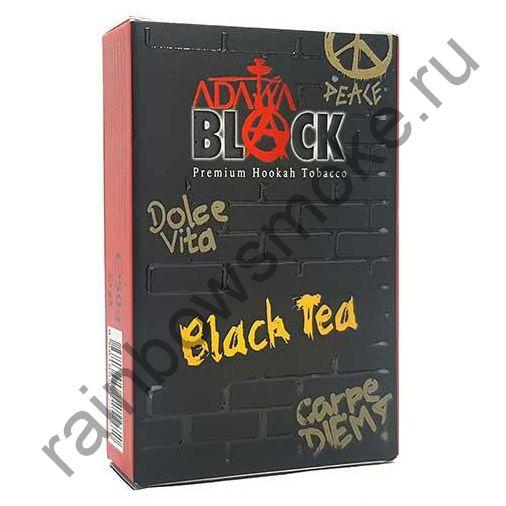 Adalya Black 50 гр - Black Tea (Черный Чай)