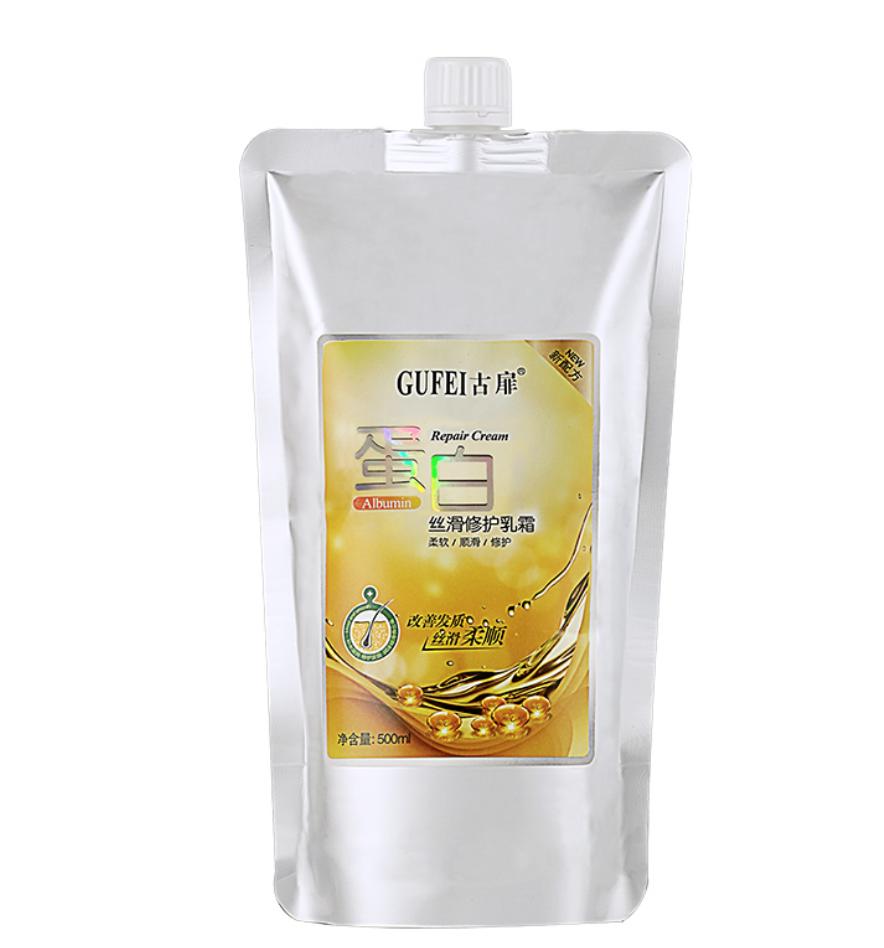Жидкий шелк для восстановления ослабленных или поврежденных волос 500мл