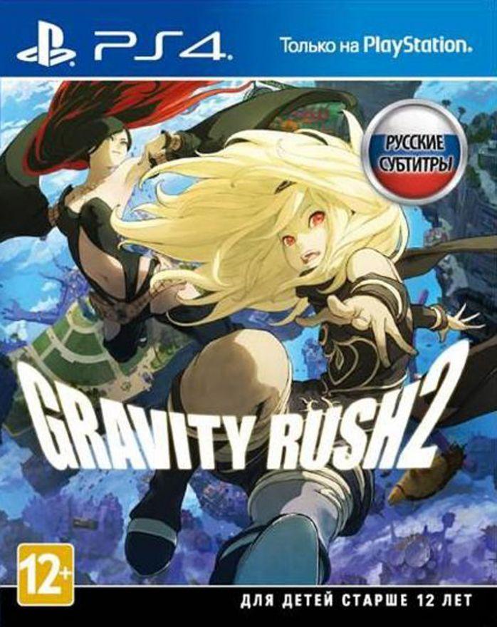Игра Gravity Rush 2 (PS4)