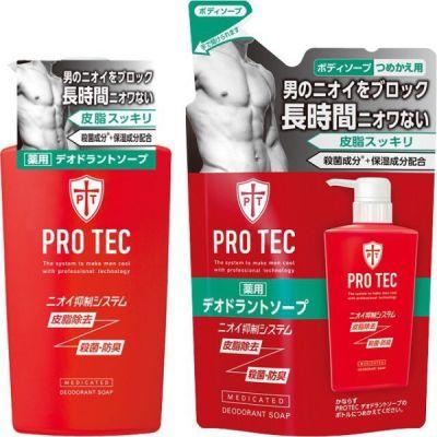 Lion Pro Tec Мужское дезодорирующее жидкое мыло для тела с ментолом 420 мл