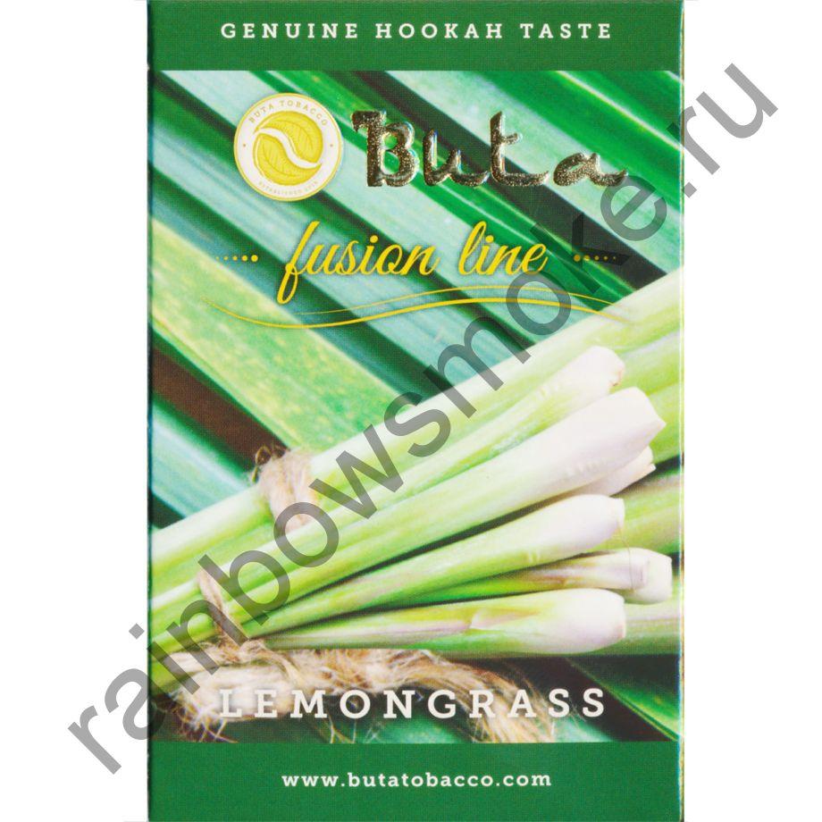 Buta Fusion 50 гр - Lemongrass (Лемонграсс)