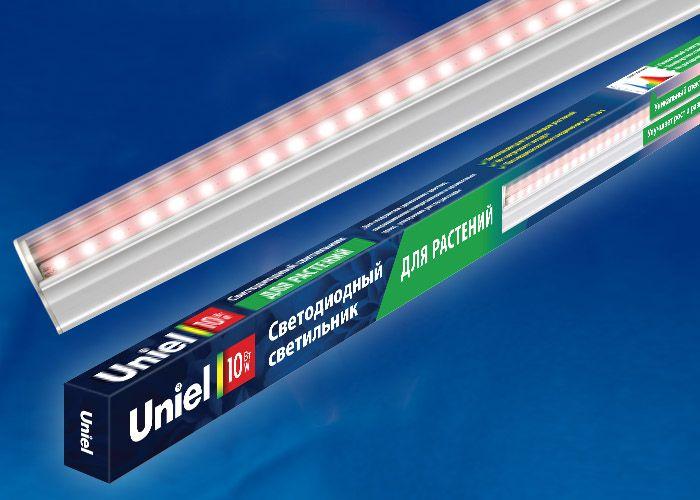 Светильник для растений Uniel ULI-P16-10W/SPLE IP20