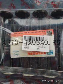 1003201GD050  Клапана выпускные S5 2.0 турбо