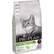 Pro Plan Sterilised (с индейкой) для стерилизованных кошек (7кг)
