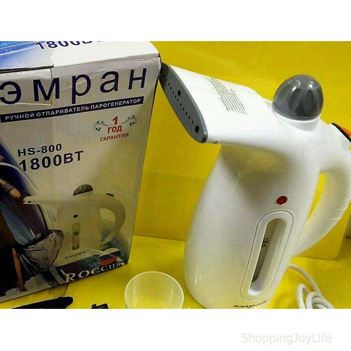 Ручной отпариватель-парогенератор Эмран HS-800
