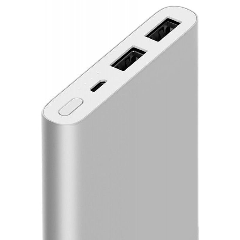 Внешний аккумулятор Power Bank Xiaomi Mi Power 2i 2 USB 10000mAh (Silver)
