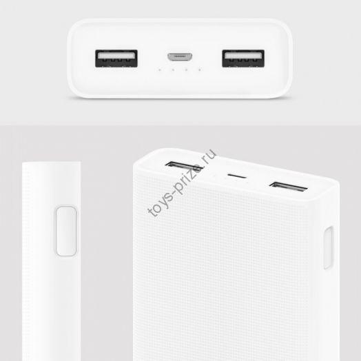Внешний аккумулятор Xiaomi Mi Power Bank 2C 20000mAh (White)
