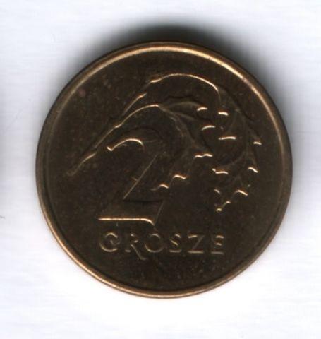 2 гроша 2005 года Польша