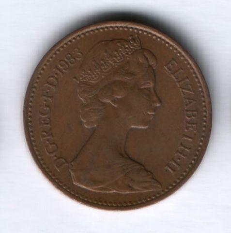 1 пенни 1983 года Великобритания