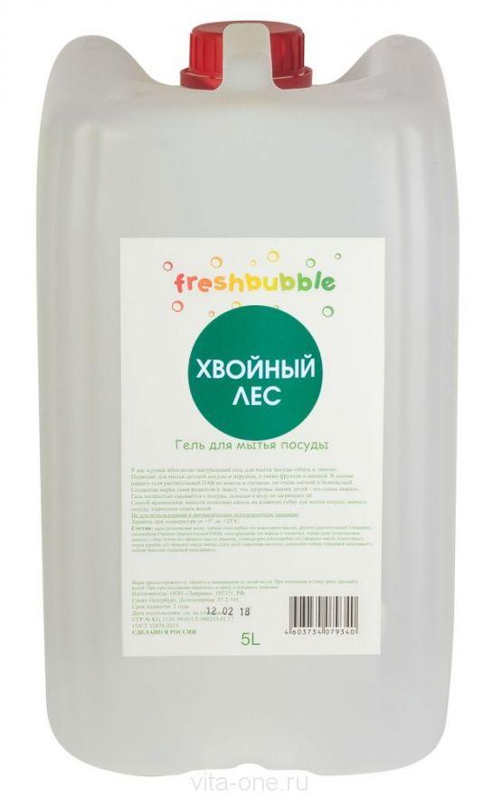 Гель для мытья посуды Хвойный лес Freshbubble (Фрешбабл) 5 л