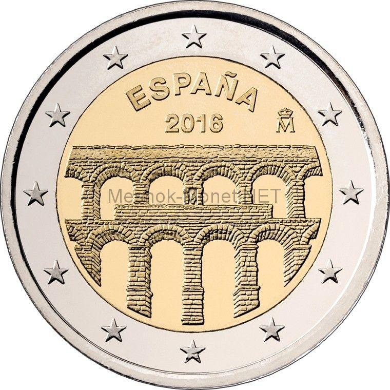 Испания 2 евро 2016, Сеговия