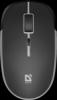 Беспроводная оптическая мышь Hit MB-775 АКБ,4 кнопки,1600dpi