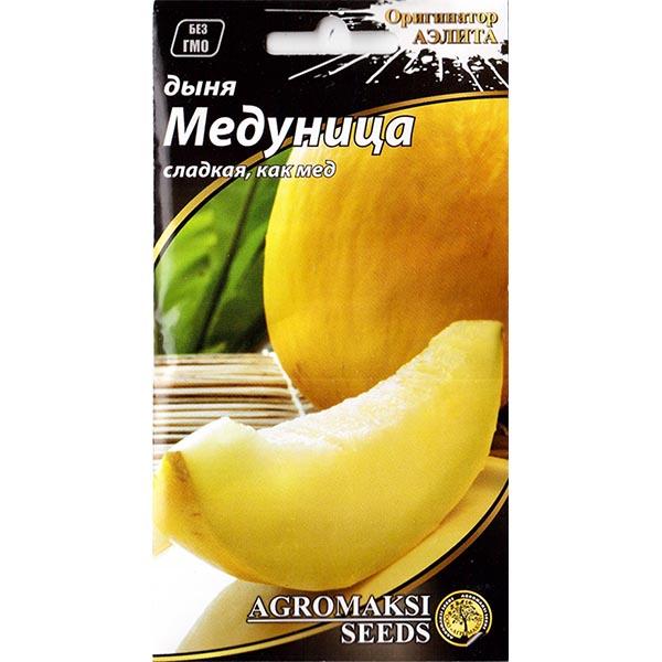 """Медуница"" (2 г) от Agromaksi seeds"