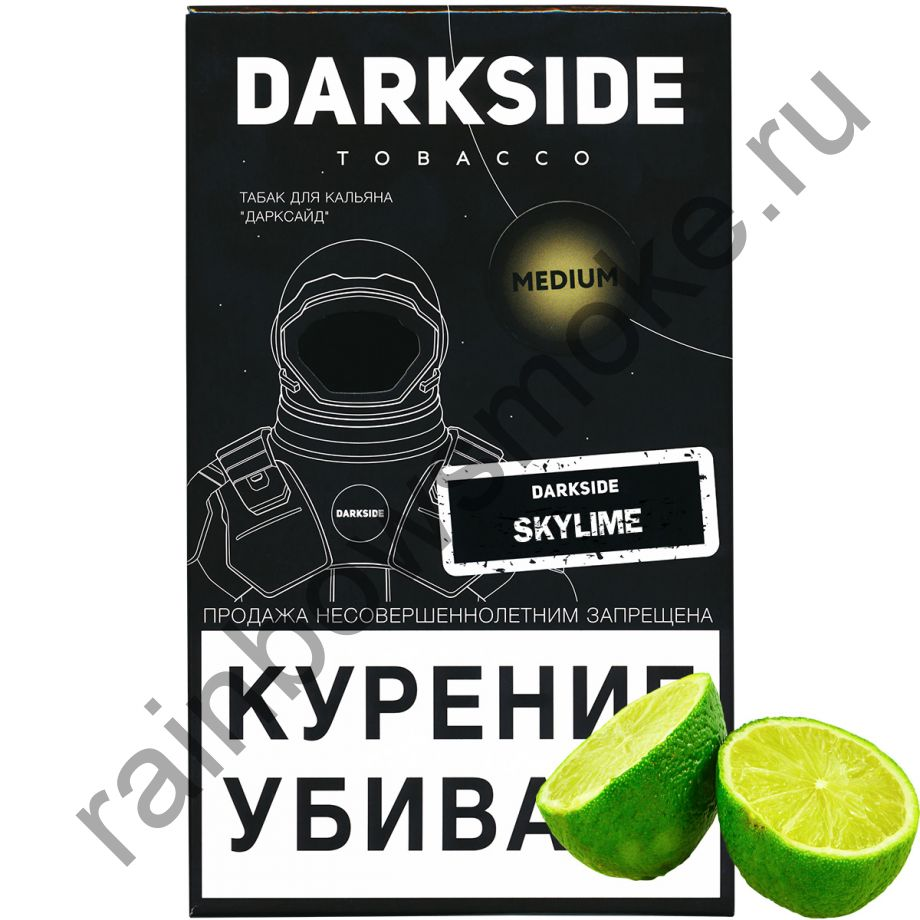 DarkSide Medium 100 гр - Skylime (Скайлайм)