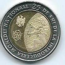 25 лет национальной валюте 10 лей Молдова 2018
