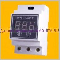 Терморегулятор  ИРТ-1000Т с таймером