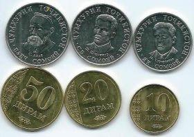 Набор монет Таджикистан 2018 (6 монет)