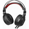 Распродажа!!! Игровая гарнитура Ladon звук 7.1, ANC, кабель 1.8 м