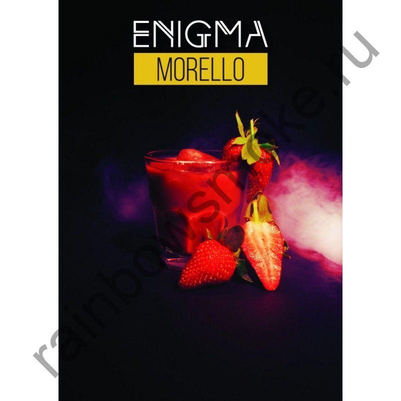 Enigma 50 гр - Morello (Морелло)