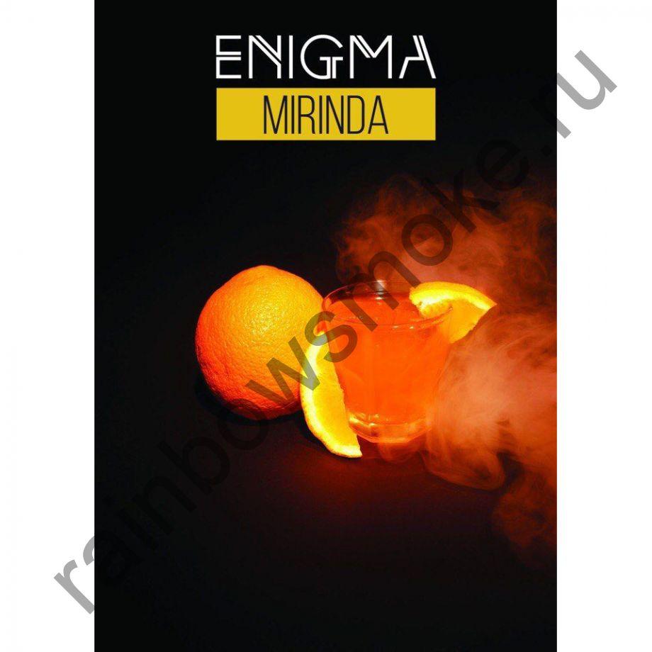 Enigma 100 гр - Mirinda (Миринда)