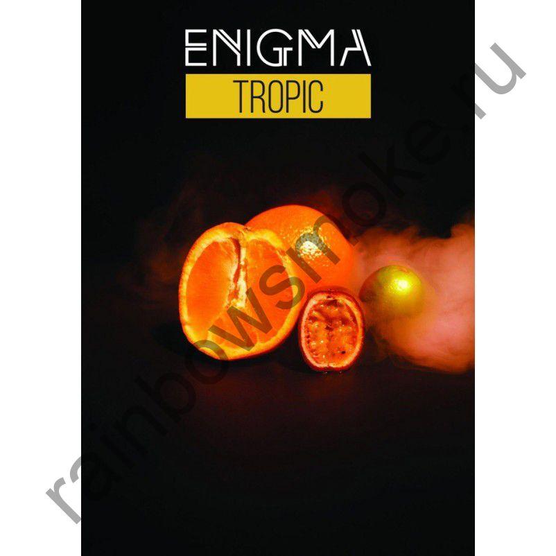 Enigma 50 гр - Tropic (Тропик)