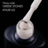 Гель-лак NUB 162 GREEK STONES, 8 мл