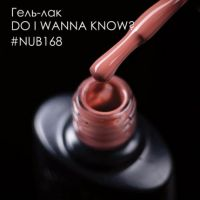 Гель-лак NUB 168 DO I WANNA KNOW?, 8 мл