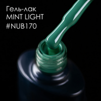 Гель-лак NUB 170 MINT LIGHT, 8 мл