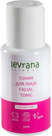 Тоник для сухой кожи MINI Levrana (Леврана) 50 мл
