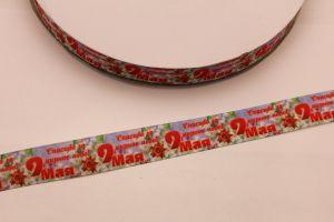 `Лента репсовая с рисунком, ширина 22 мм, Р-ЛР5693