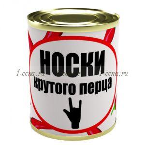 Носки КРУТОГО ПЕРЦА