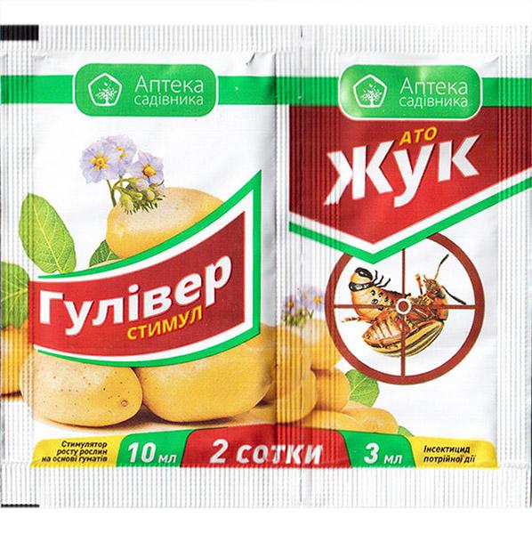 "АТО ""Жук"" + ""Гуливер стимул"" (3+10 мл) от Ukravit, Украина"