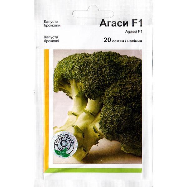 """Агаси"" F1 (20 семян) от Rijk Zwaan"