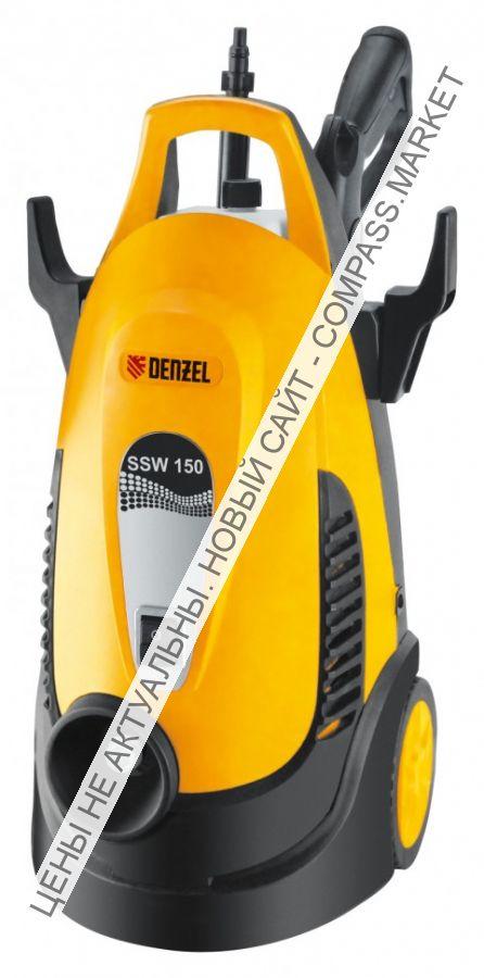 Аппарат высокого давления с/всас. 1,8 кВт 150 бар 6л/мин DENZEL